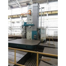 Pama Speedram 4000 Cnc Horizontal Machining Center